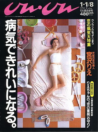 http://gutter.sakura.ne.jp/sblo_files/gutter-info/image/62F24-1.jpg
