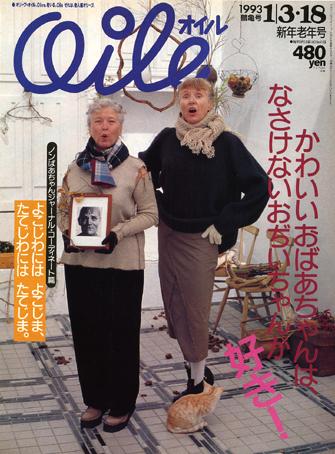 http://gutter.sakura.ne.jp/sblo_files/gutter-info/image/62F24-2.jpg