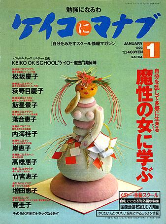http://gutter.sakura.ne.jp/sblo_files/gutter-info/image/62F24-4.jpg